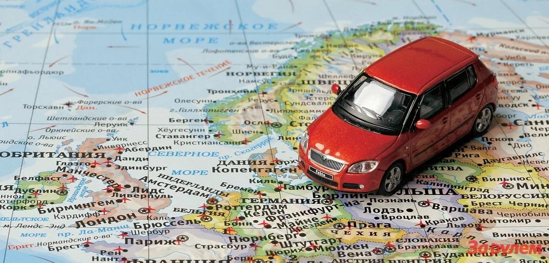 Аренда авто в СПБ с выездом за границу Европу